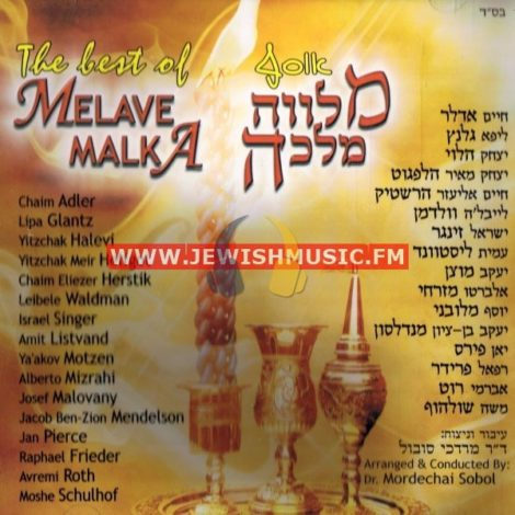 The Best Of Melave Malka