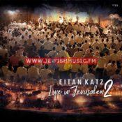 Live In Jerusalem 2