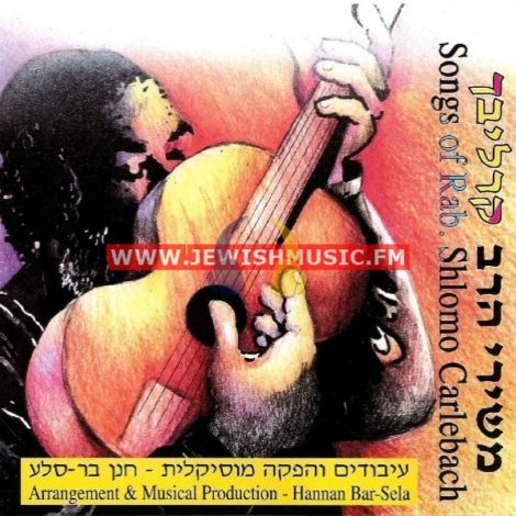 Songs Of Carlebach