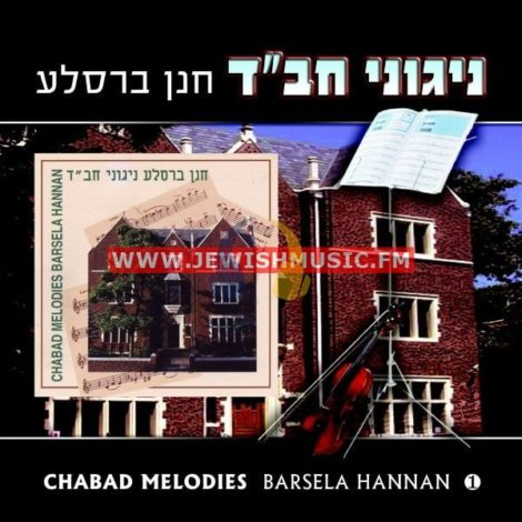 Chabad Melodies 1