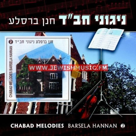 Chabad Melodies 2