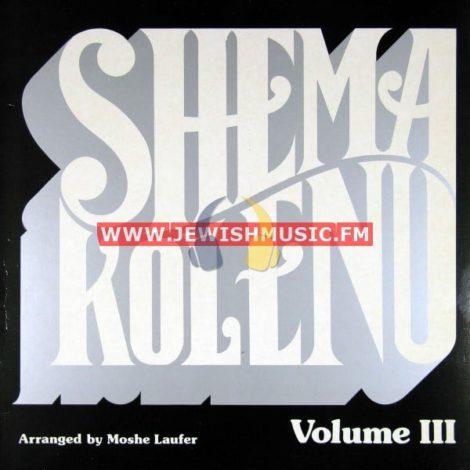 Shema Kolenu
