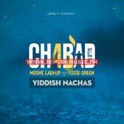 Chabad 4 – Yiddish Nachas