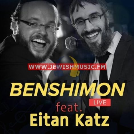 Live With Eitan Katz