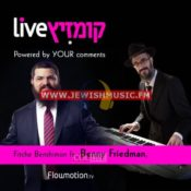 Live With Benny Friedman – Charasho!