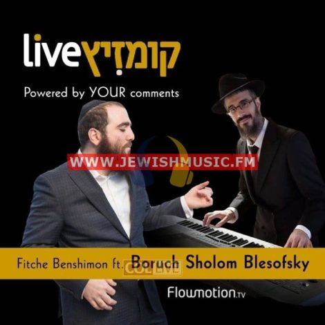 Live With Boruch Sholom
