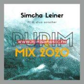 Purim Mix 2020