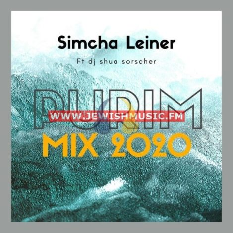 Purim Mix 2020