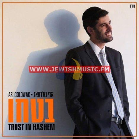 Bit'chu – Trust In Hashem