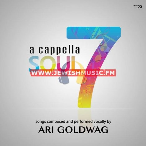 A Cappella Soul 7