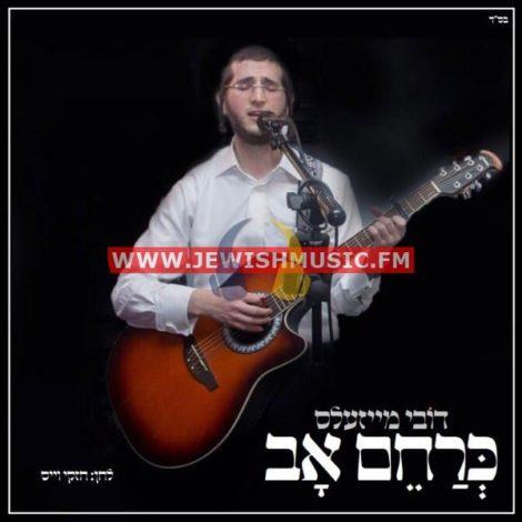 Keracheim Av