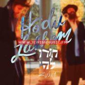 Hodu Lashem (Live)