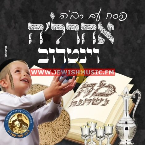 Pesach With Reb Ahreleh