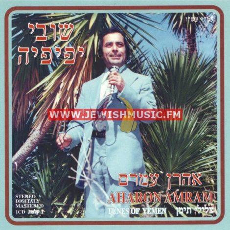 Shuvi Yefeyfiya
