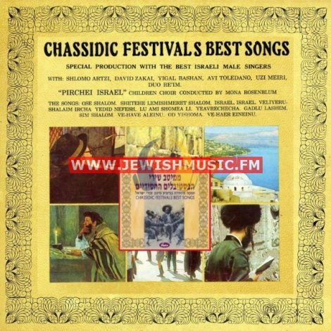 Chassidic Festivals Best Songs