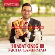 Shabat Oneg With Micha Gamerman