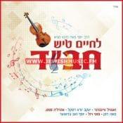 Chabad Tish 2