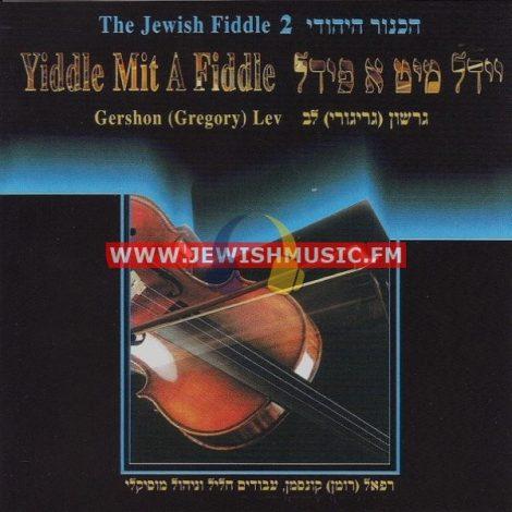 The Jewish Fiddler 2