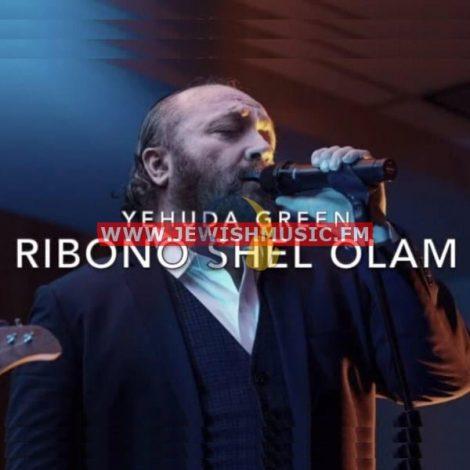 Ribono Shel Olam