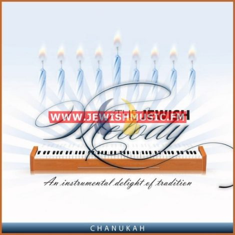 The Jewish Melody – Chanukah