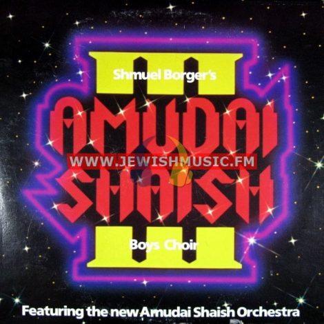 Amudai Shaish 3