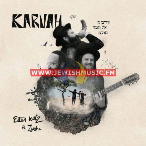 Karvah