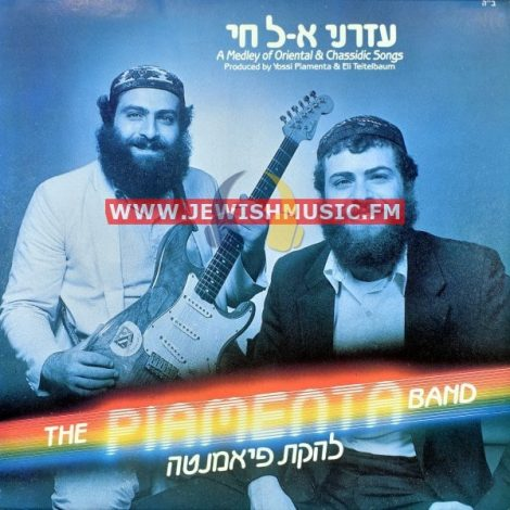 A Medley Of Oriental & Chassidic Songs