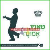 Tantz Mit Eminah 2
