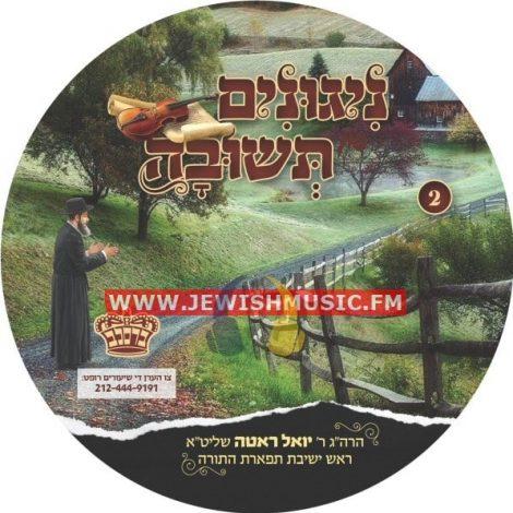 Nigunim Fin Tshuva 2