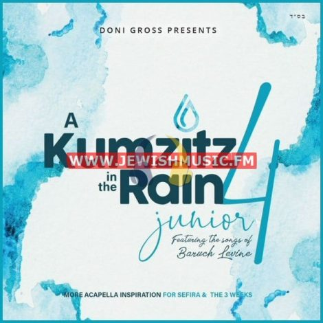A Kumzitz In The Rain 4 – Junior