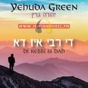 Di Rebbe Iz Do