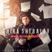 Shira Shebalev