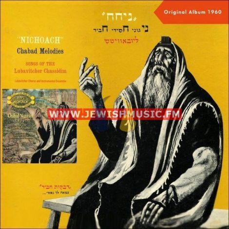 Chabad Nigunim 01