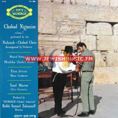Chabad Nigunim 07