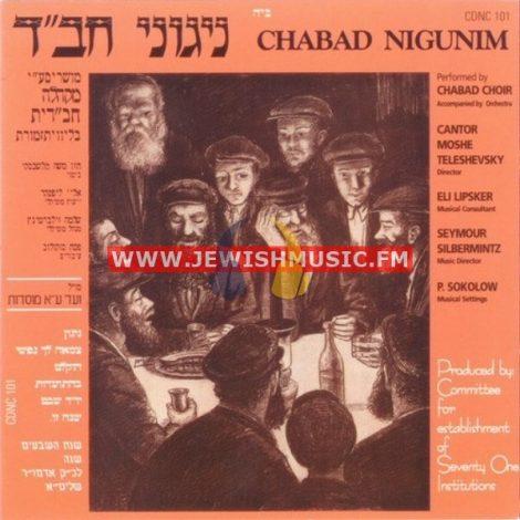 Chabad Nigunim 11