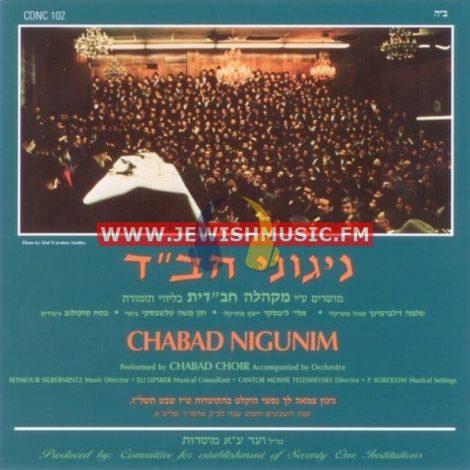 Chabad Nigunim 12