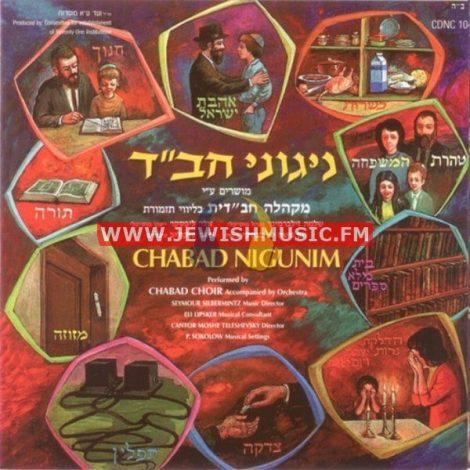 Chabad Nigunim 14