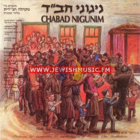 Chabad Nigunim 15