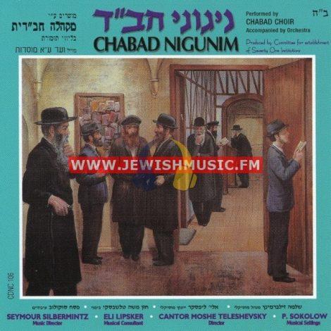 Chabad Nigunim 16