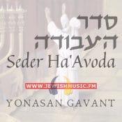 Seder Ha'Avoda