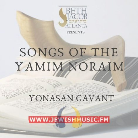 Songs Of The Yamim Noraim