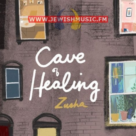 Cave Of Healing