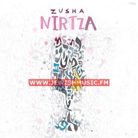 Nirtza