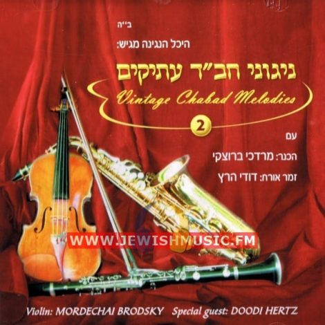Vintage Chabad Melodies 2