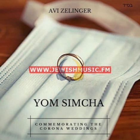 Yom Simcha (Single)