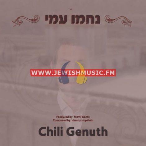 Nachmi Ami (Single)