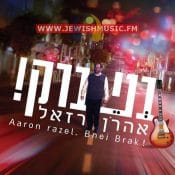 Bnei Brak (Single)