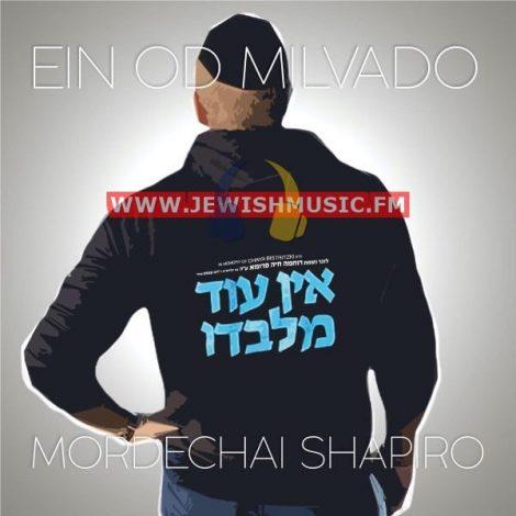 Ein Od Milvado (Single)
