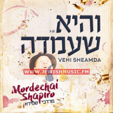 Vehi Sheamda (Single)