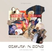 Gemura In Song (Single)
